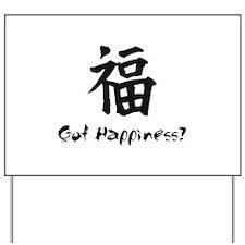 Happiness Yard Sign