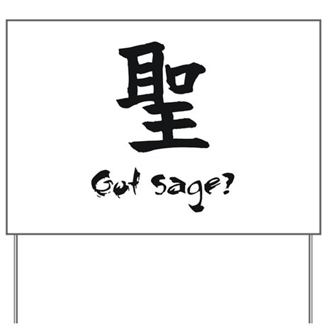 Sage Yard Sign