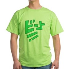 Beat Jet Set Radio Future T-Shirt