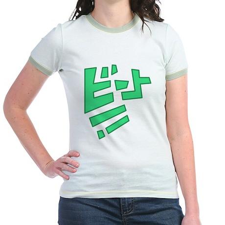 Beat Jet Set Radio Future Jr. Ringer T-Shirt
