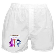 Tools of the Trade Boxer Shorts