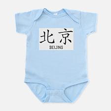 Beijing Infant Creeper