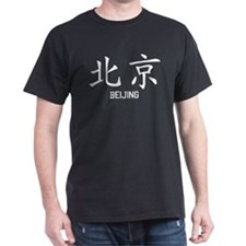 Beijing Black T-Shirt