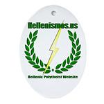 Hellenismos Ornament (Oval)