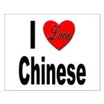 I Love Chinese Small Poster