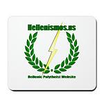 Hellenismos Mousepad