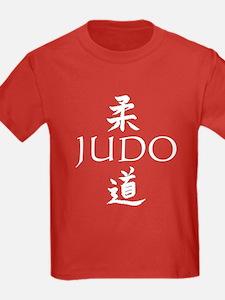 Judo Kanji T