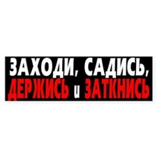 Crazy Russian Bumper Bumper Sticker