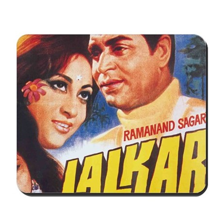 Vintage Bollywood Poster 72