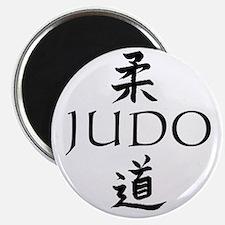 Judo Kanji Magnet