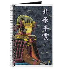 Houjyo Souun Journal