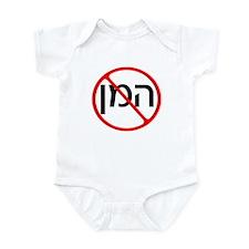 Anti Haman Infant Creeper