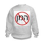 Anti Haman Kids Sweatshirt