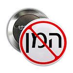 "Anti Haman 2.25"" Button (100 pack)"