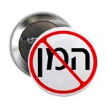"Anti Haman 2.25"" Button (10 pack)"