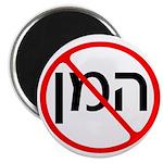 """Anti Haman 2.25"""" Magnet (100 pack)"""