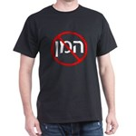 Anti Haman Black T-Shirt