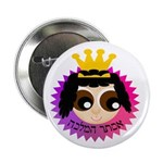 "Queen Esther 2.25"" Button (10 pack)"