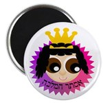 "Queen Esther 2.25"" Magnet (10 pack)"