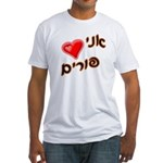 I Love Purim Fitted T-Shirt