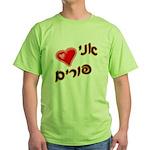 I Love Purim Green T-Shirt