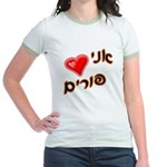 I Love Purim Jr. Ringer T-Shirt