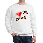 I Love Purim Sweatshirt