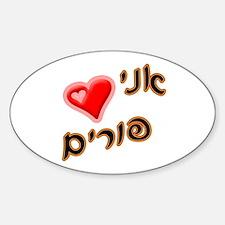 I Love Purim Oval Decal