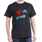 I Love Purim Black T-Shirt