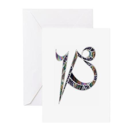 Capricorn Glyph Greeting Cards (Pk of 10)