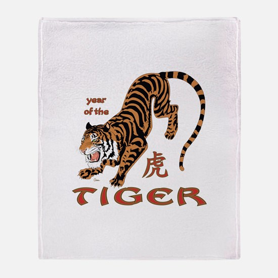 Year of the Tiger Throw Blanket