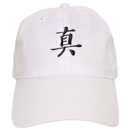 Truth Japanese Kanji Cap