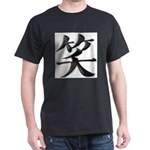 Smile Japanese Kanji Black T-Shirt