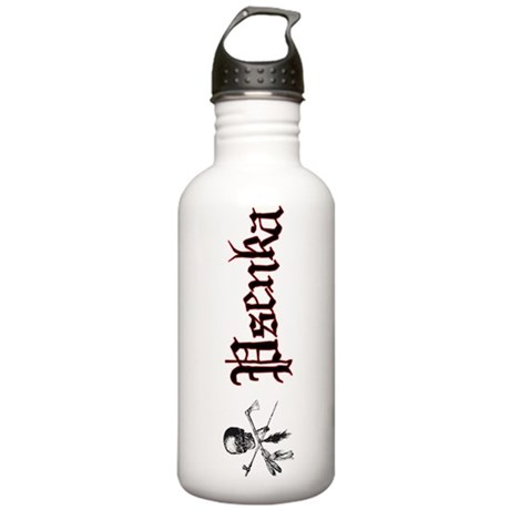 Exclusively for Psenkas Stainless Water Bottle 1.0