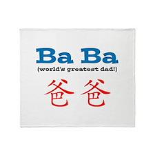 Ba Ba Throw Blanket