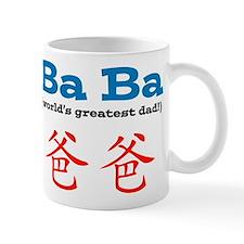 Ba Ba Mug