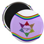 Ga'avah Flag Magnet