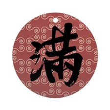 "Chinese New Year ""Man"" Ornament (Round)"
