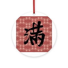 "Chinese New Year ""Man"" Ornament (Round)"