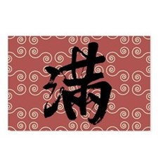 "Chinese New Year ""Man"" Postcards (Package of 8)"