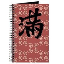 "Chinese New Year ""Man"" Journal"