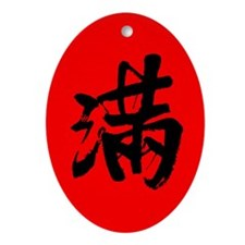 "Chinese New Year ""Man"" Oval Ornament"