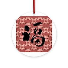 """Chinese New Year """"Fu"""" Ornament (Round)"""