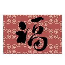 """Chinese New Year """"Fu"""" Postcards (Package of 8)"""