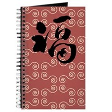 "Chinese New Year ""Fu"" Journal"
