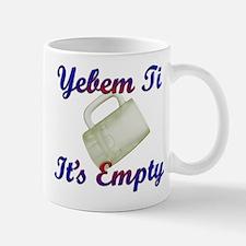 mug empty Mug