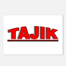 """""""Tajik"""" Postcards (Package of 8)"""