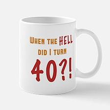 40th Birthday Attitude Mug