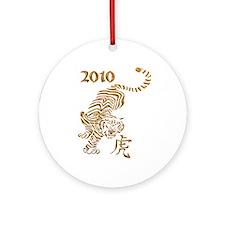 Gold Tiger Ornament (Round)