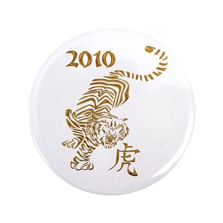 "Gold Tiger 3.5"" Button (100 pack)"